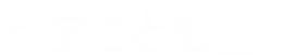 七宝こども園 公式サイト|社会福祉法人 七宝福祉会